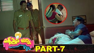 Express Journey Full Movie Part 7 | Latest Telugu Movies | Jai | Pranitha Subash