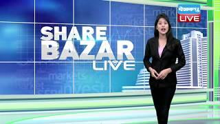 बढ़त पर खुला Share Bazar  | सेंसेक्स-निफ्टी की मजबूत शुरुआत |#DBLIVE