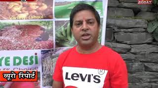 13 JULY 8 दूऱराज  इलाको के रहने वाले किसान बागवानों को आत्मनिर्भर बनाने के दिए जा रहे हैं टिप्स