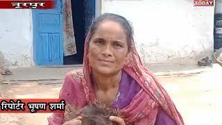 13 JULY 7 झोंपड़ीनुमा जर्जर मकान में रहने को मजबूर परिवार छत पर डाली गई स्लेट बेहद दयनीय स्थिति में