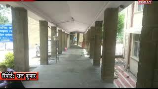 13 JULY 15 मेडिकल कालेज के भवन की छत की सीलिंग के लिए एक करोड 32 लाख का प्रपोजल बनाकर सरकार को भेजा