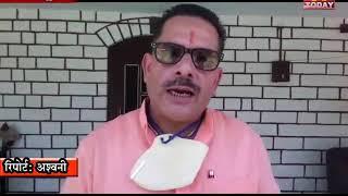 13 JULY 14 करोना संकटकाल में प्रदेश भाजपा सरकार में स्वास्थ्यमंत्री के बिना हिनकाम चलाया जा रहा है