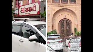 IT raids underway on CM Gehlot's close aides amid political crisis in Rajasthan