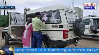 पीथमपुर में मिली लाश, पुलिस जांच में जुटी मौके पर पुलिस मौजूद थाना सेक्टर 3 पीथमपुर की घटना। #bn #mp