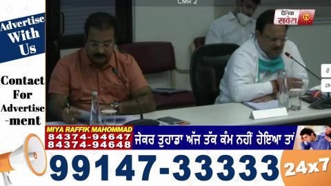 Rajasthan में CM Ashok Gehlot से नराज हुए Deputy CM Sachin Pilot , BJP में जा सकते है Pilot :सूत्र