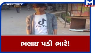 Gir Somnath : ભલાઇ પડી ભારે!