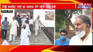 MAHENDRAGARH : राठीवास के भुरास्था मंदिर में किया जलाभिषेक ! ANV NEWS HARYANA !