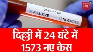दिल्ली में बढ़ा कोरोना का आंकड़ा, मरीजों का आंकड़ा 1.12 लाख के पार