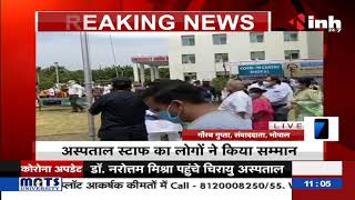 Madhya Pradesh News || Madhya Pradesh में कोरोना संकट के बीच राहत भरी खबर