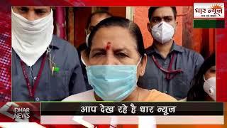 पूर्व मुख्यमंत्री उमा भारती ने कहाँ  राजस्थान में जो घटेगा उसके जिम्मेदार राहुल गांधी होंगे