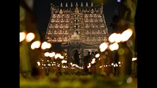 Sree Padmanabhaswamy Temple to be managed by Travancore royal family: Supreme Court
