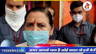 राजस्थान संकट : राहुल गांधी युवा नेताओं को आगे नहीं आने देते : उमा भारती