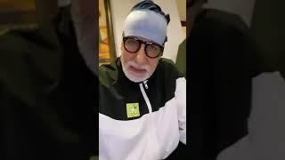 अमिताभ बच्चन यांनी रुग्णालयातून शेअर केला व्हिडिओ