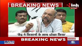 Chhattisgarh News || Agriculture Minister Ravindra Choubey की Press Conference