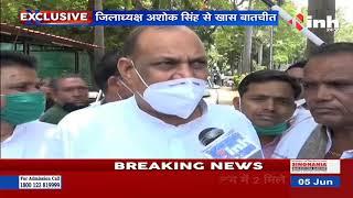 Balendu Shukla Joins Congress || Congress Leader Ashok Singh ने INH 24 X 7 से की खास बातचीत