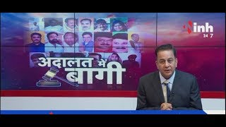 MP By Election || Chief Editor Dr Himanshu Dwivedi के साथ || Former Minister Pradhuman Singh Tomar