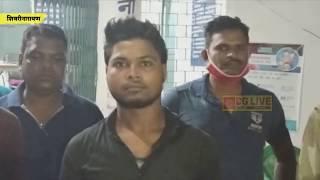दो आदतन अपराधी ल्ूट के मामले में गिरफ्तार cglivenews