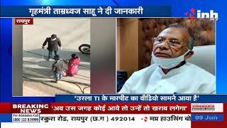 Chhattisgarh News : Home Minister Tamradhwaj Sahu ने Urla TI के खिलाफ SSP को दिए निर्देश