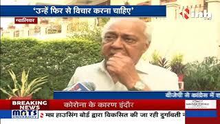 Madhya Pradesh || Former Minister Balendu Shukla ने कहा- BJP में खलबली मची हुई है