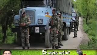 जम्मू कश्मीर :मुठभेड़ में दो आतंकी ढ़ेर