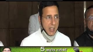 Rajasthan : जयपुर में CPL की बैठक