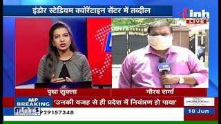 Corona Outbreak || Chhattisgarh में लगातार बढ़ रहे मरीज, Indoor Stadium Quarantine Centre में तब्दील