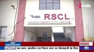 CG News : Raipur ||शास्त्री मार्केट का होगा कायाकल्प, 5 मंजिला कॉम्प्लेक्स का जल्द होगा निर्माण शुरू