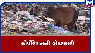 Ahmedabad : ડમ્પિંગ સાઈડ પર કચરાના ઢગના ઢગ