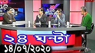 Bangla Talk show  বিষয়: সাহেদ-সাবরিনাদের পেছনে কারা?