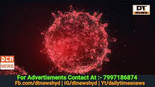 Phir Sae Coronavirus (<span class='mark'>COVID19</span>) Cases Mai Eizfa 1550 Positive Cases | 927 In GHMC Limits