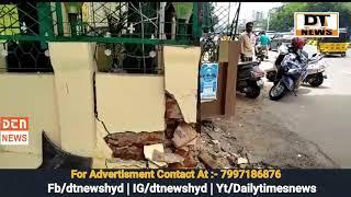 Accident Ki Wajah Sae Dargah Ke Diwar Ko Nuksan Pahucha