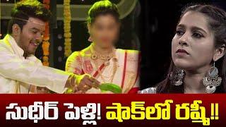 Sudigali Suedher Wedding Bells Starts Soon | Rashmi Goutham | Dhee Champions | Top Telugu TV