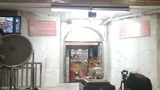 Mahakal Aarti Live Darshan