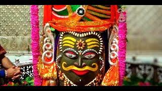 BHASMA AARTI / सावन सोमवार / बाबा MAHAKAL की भस्मारती श्रृंगार दर्शन