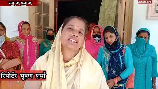 16 july 8 नूरपुर की पँचायत हडल के लोगों को नही मिल रहा पीने का पानी