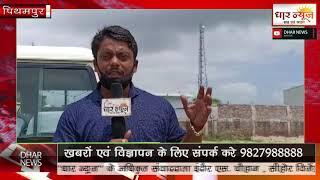 धार जिले के पीथमपुर सेक्टर 3 बगदून थाना अंतर्गत एक युवक की सिर कुचली लाश मिली