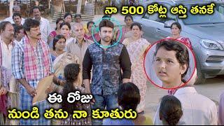 నా 500 కోట్ల ఆస్తి తనకే | Watch Aatagallu On Amazon Prime Video | Nara Rohith | Jagapathi Babu