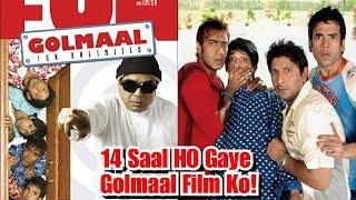 Golmaal Film Ko Pure Hue 14 Saal
