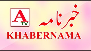 A Tv KHABERNAMA 14 July 2020