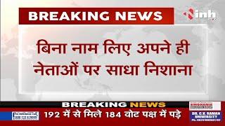 Congress MP Vivek Tankha Tweet - मुझे सुरक्षा और बंगले के शौक से दूर रखें ईश्वर