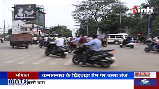 Chhattisgarh News || Traffic Police ने ली WhatsApp की मदद