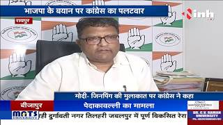 Chhattisgarh News || Congress Leader Shailesh Nitin Trivedi का बयान