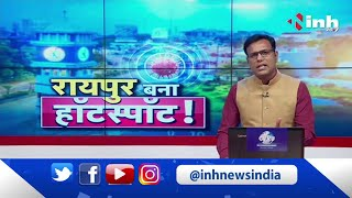 Chhattisgarh News    Corona Virus Outbreak रायपुर बना हॉटस्पॉट !