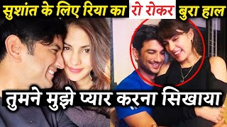 Rhea Chakraborty EMOTIONAL Message For Sushant Singh Rajput After One Month'