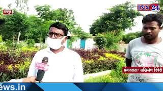 रायपुर - शासकीय जमीन पर कब्जा कर ऊगा दिया ज्वारा, सरपंच ने ग्रामीणों से अवैध कब्जा हटाने की मांग