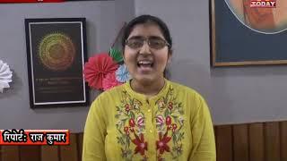 14 july 5  डीएवी पब्लिक स्कूल हमीरपुर के छात्रों ने शानदार प्रदर्शन किया
