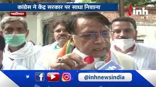 Madhya Pradesh Politics || Cabinet Minister PC Sharma ने INH 24 X 7 से की खास बातचीत