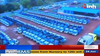 Chhattisgarh News || CM Bhupesh Bhupesh ने किया सॉलिड वेस्ट प्रोसेसिंग प्लांट का लोकार्पण