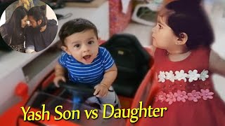 Yash Son vs Daughter Cuteness Computation | How cute both are ???????? | Ayra Yash | Radhika Pandit