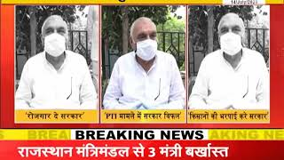 Bhupinder Singh Hooda ने इन मुद्दों को लेकर सरकार पर साधा निशाना
